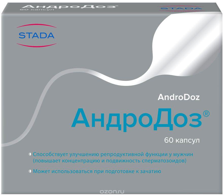 АндроДоз капсулы 410 мг №60